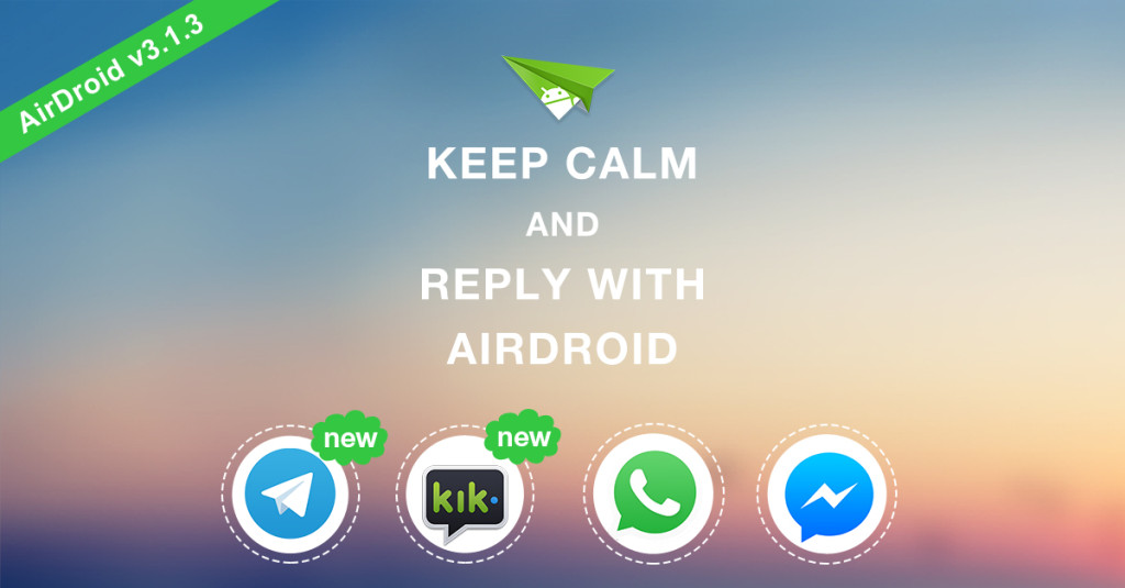 airdroid1200