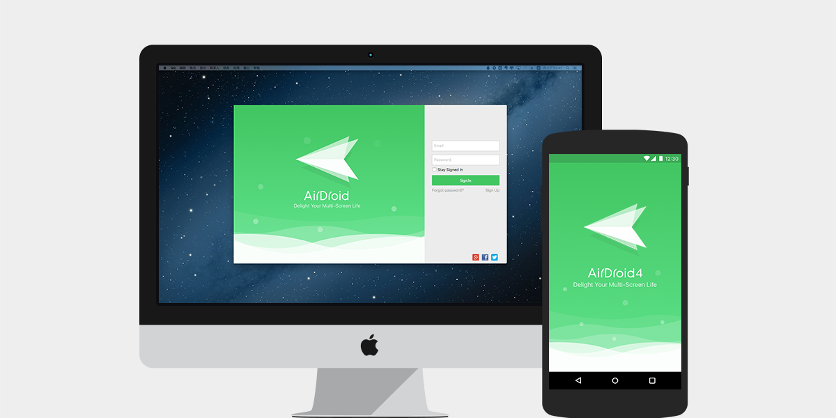 A new chapter of AirDroid.