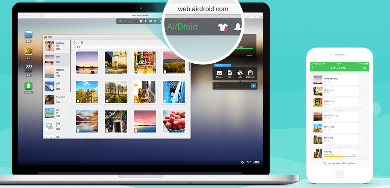 no-need-to-install-app-on-desktop-via-airdroid-web-client