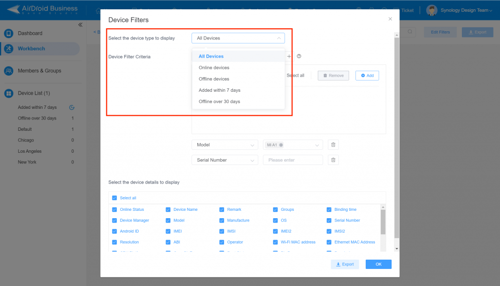 AirDroid Business MDM Reporting 3